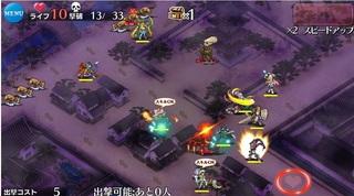 youkaidaikessen3.jpg