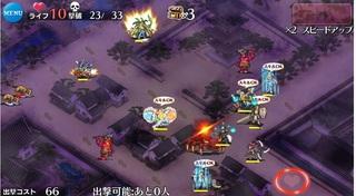 youkaidaikessen4.jpg