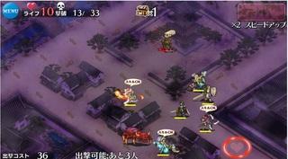 youkaidaikessen2.jpg